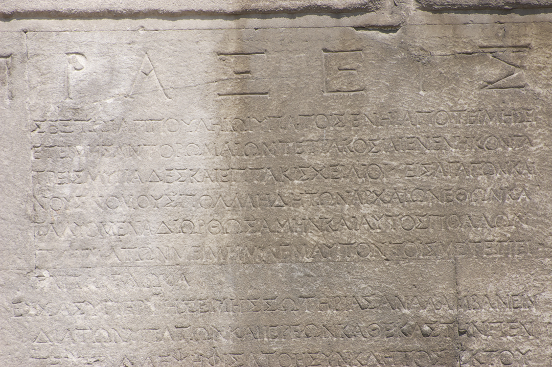 Res gestae divi augusti translation 28 images ebook - Res gestae divi augusti ...