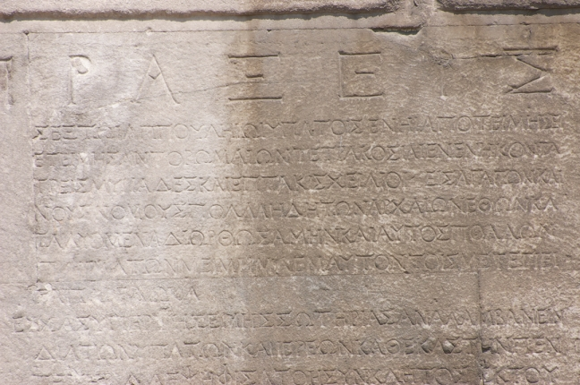 "This is a portion of the text of the Res Gestae Divi Augusti (Acts of the Divine Augustus) located on the walls of the Temple of Augustus in the ancient Galatian city of Ankyra. This very large inscription is bilingual. For those entering the Temple of Augustus the original Latin text was written on the walls. On the outer walls (more accessible today) the text was written in the lingua franca of Greek. Seen here in this Greek translation, this work of Augustus is entitled the πράξεις of the divine Augustus, using the same Greek term used for the ""Acts"" of the Apostles. Located in Ankara, Turkey. Page 35, figure 19."