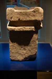 Four horned altar in the Dutch National Museum of Antiquities, Leiden. Copyright, Richard E. Oster, Jr.