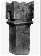 Four horned altar from the biblical site of Megiddo, dating from the 10th century BC.  Copyright the Oriental Institute, University of Chicago.